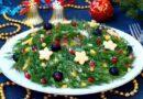 Салаты на Новый Год быка 2021 — простые и вкусные рецепты новогодних салатов